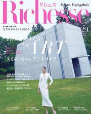 Richesse(リシェス) (No.29)