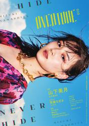 OVERTURE(オーバーチュア) (No.020)