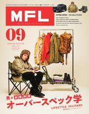 MFL (Vol.09)