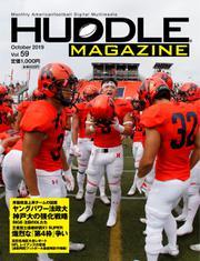HUDDLE magazine(ハドルマガジン)  (2019年10月号)