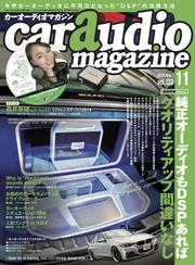 car audio magazine 2019年11月号 vol.130