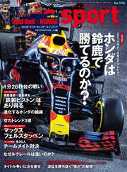 auto sport(オートスポーツ) (No.1516)