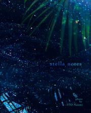 stella notes