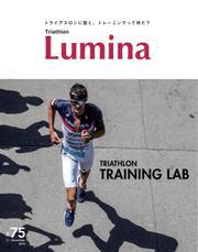 Triathlon Lumina(トライアスロン ルミナ)  (2019年11月号)