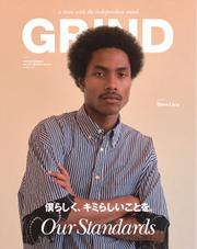 GRIND(グラインド) (97号)