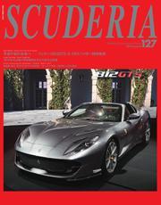 SCUDERIA(スクーデリア) (No.127)