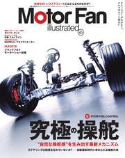 Motor Fan illustrated(モーターファン・イラストレーテッド) (Vol.157)