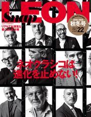 Snap LEON(スナップレオン) (vol.22)