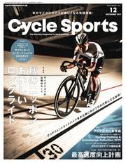 Cycle Sports(サイクルスポーツ) (2019年12月号)