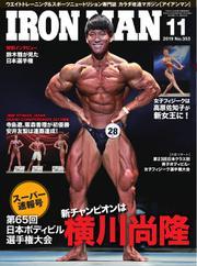 IRONMAN(アイアンマン) (2019年11月号)