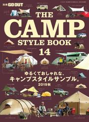 GO OUT特別編集 (THE CAMP STYLE BOOK Vol.14)