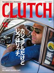 CLUTCH Magazine(クラッチ・マガジン) (Vol.70)