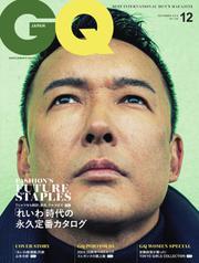 GQ JAPAN(ジーキュージャパン) (2019年12月号)