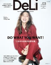 DeLi magazine vol.03