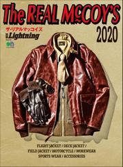 別冊Lightningシリーズ (Vol.219 The REAL McCOY'S 2020)