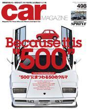 CAR MAGAZINE(カー・マガジン) (No.498)