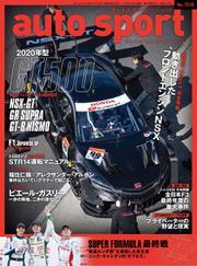 auto sport(オートスポーツ) (No.1518)