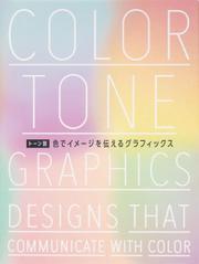 トーン別色でイメージを伝えるグラフィックス
