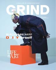 GRIND(グラインド) (98号)