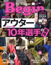 Begin(ビギン) (2020年1月号)