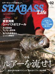 別冊つり人シリーズ (SEABASS Life NO.02)