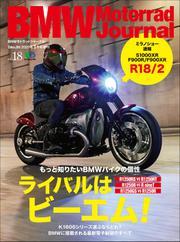 BMW Motorrad Journal (Vol.18)
