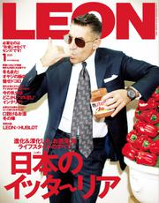 LEON(レオン) (2020年1月号)