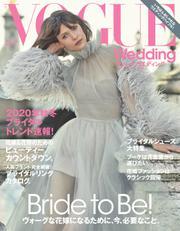 VOGUE Wedding(ヴォーグウェディング) (Vol.15)