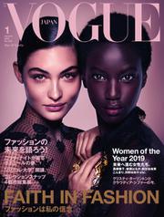 VOGUE JAPAN (ヴォーグ ジャパン)  (2020年1月号)