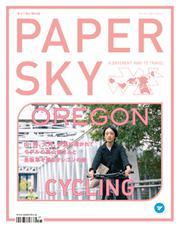 PAPERSKY(ペーパースカイ) (no.61)