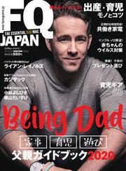 FQ JAPAN(エフキュージャパン) (VOL.53)