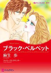 ハーレクインコミックス セット 2019年 vol.832