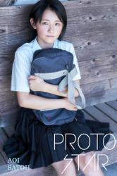 PROTO STAR 佐藤葵 vol.3