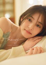 新木優子 2nd写真集「honey」デジタルselection 1
