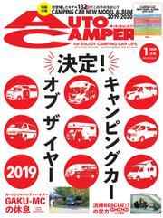 AutoCamper(オートキャンパー) (2020年1月号)