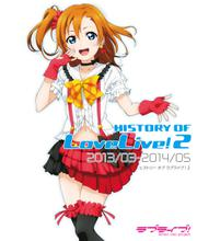 HISTORY OF LoveLive! 2