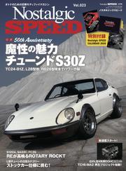 Nostalgic SPEED vol.23