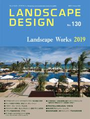 LANDSCAPE DESIGN No.130