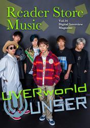 【音声コメント付き】『Reader Store Music Vol.14 UVERworld』