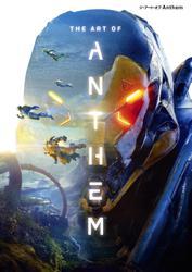 ジ・アート・オブ Anthem