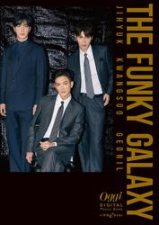 The Funky Galaxy【Reader Store限定特典付】