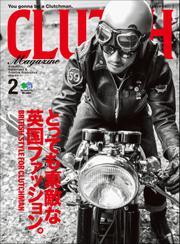CLUTCH Magazine(クラッチ・マガジン) (Vol.71)