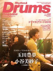 リズム&ドラム・マガジン 2020年2月号
