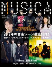 MUSICA(ムジカ) (2020年1月号)