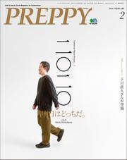 PREPPY(プレッピー) (2020年2月号)