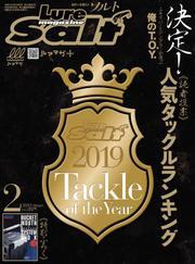 Lure magazine Salt(ルアーマガジンソルト) (2020年2月号)