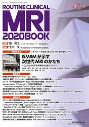 ROUTINE CLINICAL MRI (2020 BOOK)