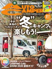 AutoCamper(オートキャンパー) (2020年2月号)