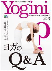 Yogini(ヨギーニ) (2020年3月号 Vol.74)