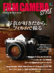 FILM CAMERA STYLE (Vol.6)